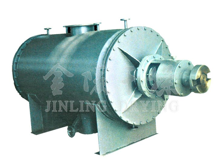 ZHG-II Vacuum Paddle Dryer (Packing Seal)