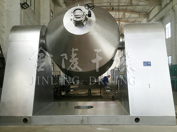 SZG Rotating Double-Cone Vacuum Dryer